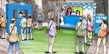 東京都議会選挙PRイベントでの感情認識AI活用のサムネイル